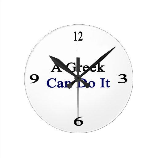 Un Griego puede hacerlo Reloj De Pared