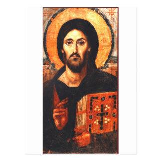 Un icono del siglo VI de Jesús Postal