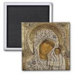 Un icono que muestra a la Virgen de Kazán Imán Cuadrado