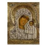 Un icono que muestra a la Virgen de Kazán Postales