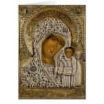 Un icono que muestra a la Virgen de Kazán Tarjetón