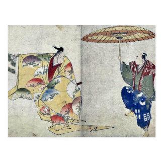 Un kyogen de Noh, Suehirogari por Katsushika, Tarjeta Postal