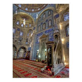 Un paraíso de la teja; Mezquita del bajá de Sokoll Postal