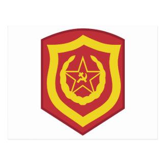 Un remiendo soviético del regimiento del rifle de postales