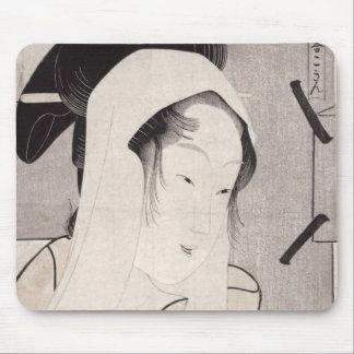 Un retrato del busto de Kokin Mousepad
