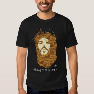 Un salvador de baño I - camiseta Remeras