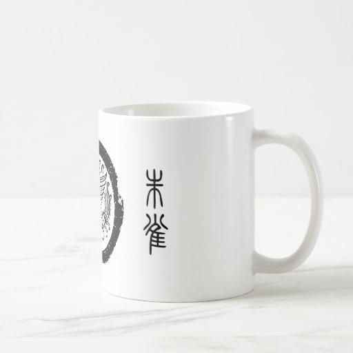 Un símbolo de constelaciones chinas taza de café
