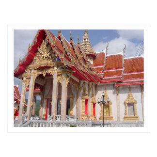 Un templo tailandés postales