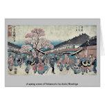 Una escena de la primavera de Nakanocho por Ando,  Tarjetón