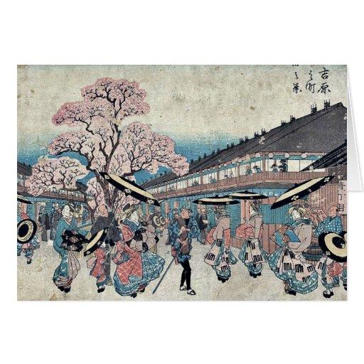 Una escena de la primavera de Nakanocho por Ando,  Tarjeton