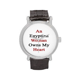 Una mujer egipcia posee mi corazón
