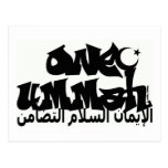 Una pintada de Ummah Postales