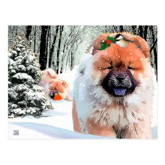 Una postal del día de fiesta del perro chino del