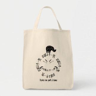 Una sonrisa vale proverbio del japonés de mil pala bolsa de mano