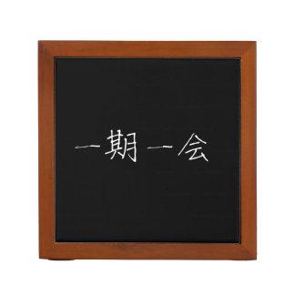 Una vida, una ocasión (Ichigo, Ichi-e) Portalápices