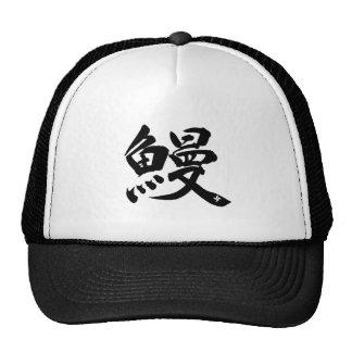 """""""Unagi"""" as an eel (BK) Trucker Hat"""