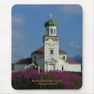 Unalaska, Alaska:  Russian Orthodox Church summer Mouse Pad