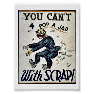 Uncle Sam Needs Your Scrap Poster