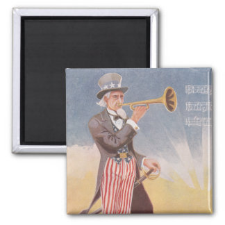 Uncle Sam Playing The Bugle Magnets