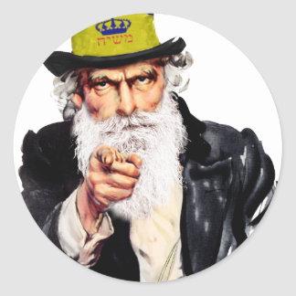 Uncle Shmuel Classic Round Sticker