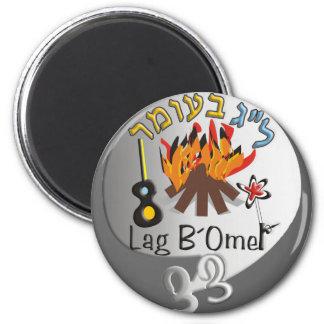 undefined 2 inch round magnet