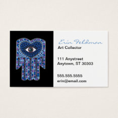 Undefined Business Card at Zazzle