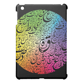 undefined iPad mini covers