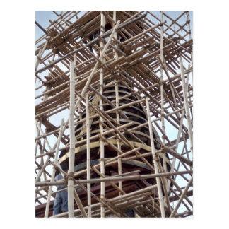 Under Construction in Kathmandu Postcard