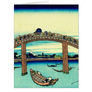 Under Mannen Bridge at Fukagawa Card