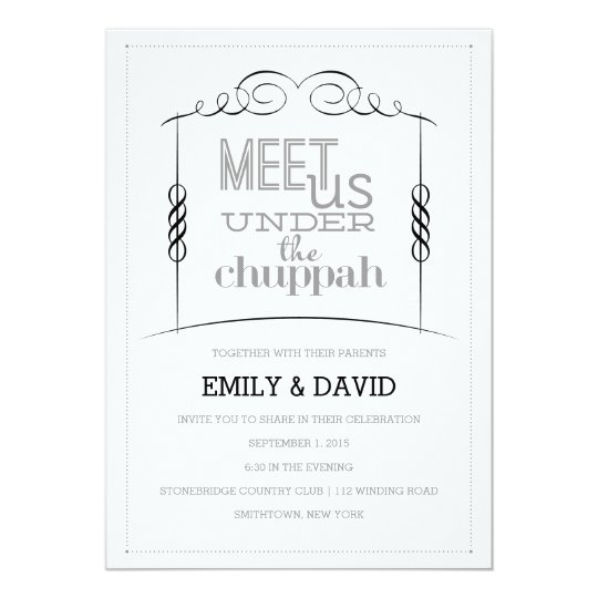 Under the Chuppah Jewish Wedding Invitation Zazzlecom