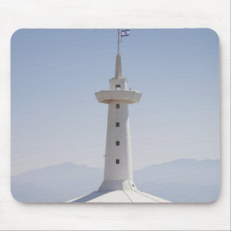 Underwater Marine Park, observation tower Mouse Pad