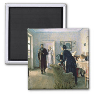 Unexpected, 1884-88 2 inch square magnet