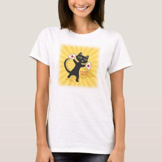 Uni support Japan T-Shirt