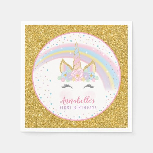 Unicorn Birthday Party Napkins