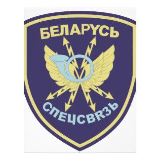 Unidad especial de las comunicaciones Belorus Membrete