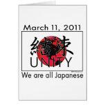 Unidad Japón Tarjetón