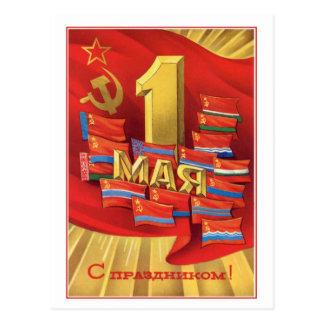 Unión Soviética Día del Trabajo retro del 1 de Tarjetas Postales