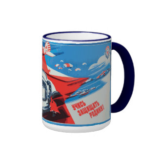 Unique, Colorful 1960s-era Soviet Cosmonaut Mug