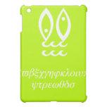 Unique symbol iPad mini cover