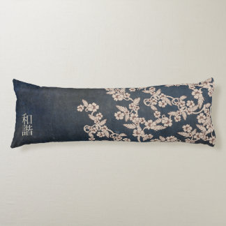 """""""Unísono texturizado azul beige """" de los flores Almohada"""
