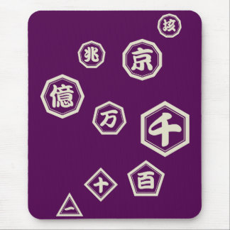 < Unit (oyster) of number > Units of Japanese Mouse Pad