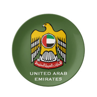 United Arab Emirates Crest Plate