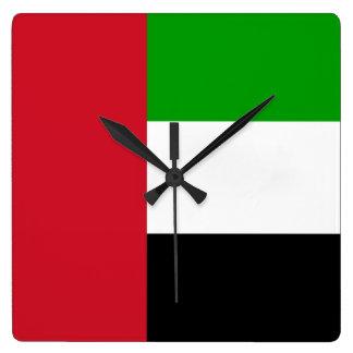 United Arab Emirates Flag Clock