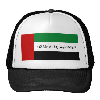 united arab emirates flag country text name trucker hats