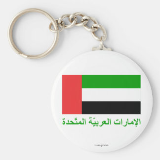 United Arab Emirates Flag with Name in Arabic Basic Round Button Keychain