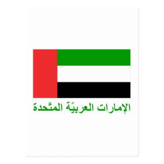 United Arab Emirates Flag with Name in Arabic Postcard