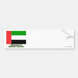 United Arab Emirates Flag with name in Russian Bumper Sticker