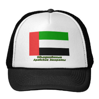 United Arab Emirates Flag with name in Russian Trucker Hat