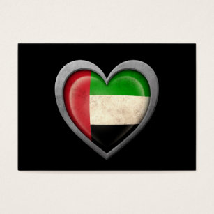 United arab emirates business cards templates zazzle united arab emirates heart flag with metal effect business card colourmoves Images