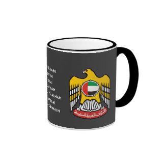 United Arab Emirates* Mug